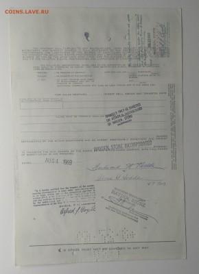 Сертификат  WESTERN UNION TELEGRAPH COMPANY.США 1969 г. - IMG_20190216_110922