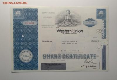 Сертификат  WESTERN UNION TELEGRAPH COMPANY.США 1969 г. - IMG_20190216_083912