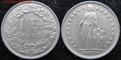 Швейцария 1 франк 1968    до 22-02-19 в 22:00 - Швейцария 1 франк 1968    8942