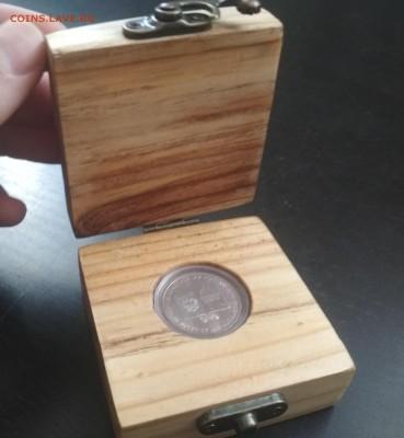 Коробочка для монеты своими руками на оценку - IMG_20190216_145423