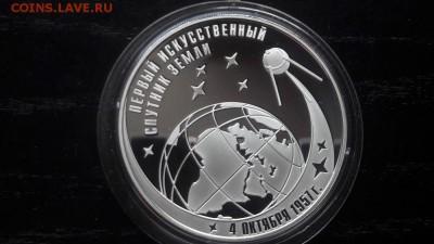 3р 2007г -1ый искусств.спутник пруф серебро Ag925, до 22.02 - Y Спутник-1
