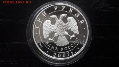 3р 2007г -1ый искусств.спутник пруф серебро Ag925, до 22.02 - Y Спутник-2