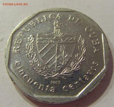 50 центов 2007 Куба №1 20.02.2019 22:00 МСК - CIMG4352.JPG