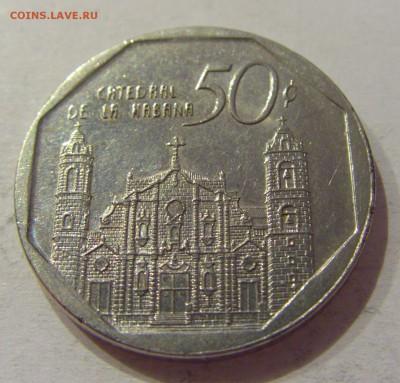 50 центов 2007 Куба №1 20.02.2019 22:00 МСК - CIMG4350.JPG