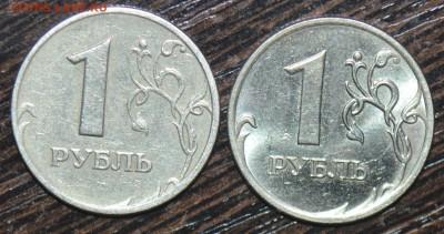 1 рубль 2007 ммд  цвет монеты? - DSC_0028.JPG