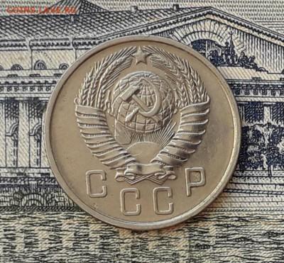 15 копеек 1957 до 19-02-2019 до 22-00 по Москве - 15 57 А