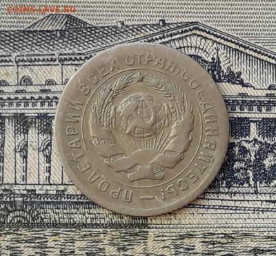 10 копеек 1931 до 19-02-2019 до 22-00 по Москве - 10 31 А