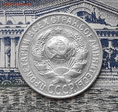 15 копеек 1930 до 19-02-2019 до 22-00 по Москве - 15 30 А