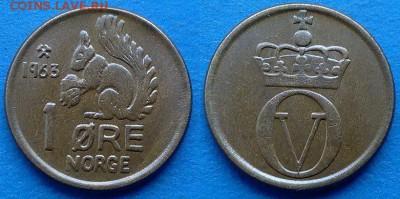 "Норвегия - 1 эре (""Белка"") 1963 года до 22.02 - Норвегия 1 эре 1963"