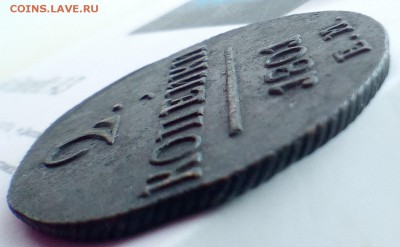 2 копейки 1801 года ЕМ - IMG_20190121_124119