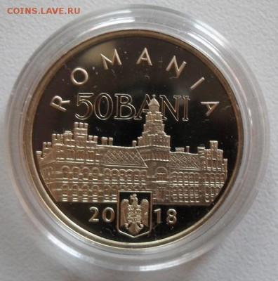 Румыния. - SDC11980.JPG