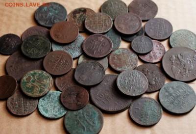 Сколько можно выручить за эти монетки - IMG_20190217_195122_149