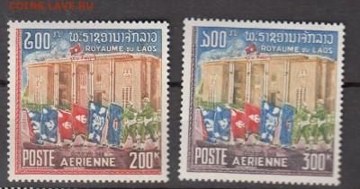 Лаос 1969 флаги 2м** - 9