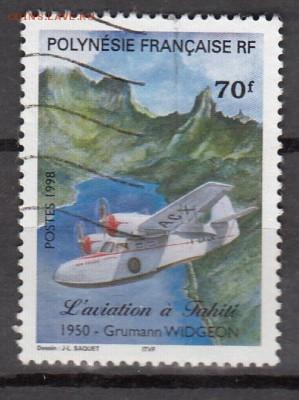 Полинезия Французская 1998 1м - 29