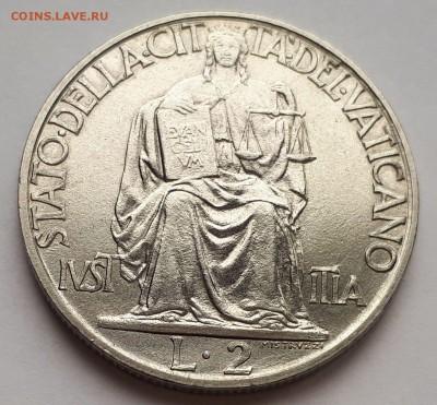 Ватикан. - 1