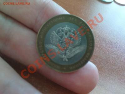 География в монетах)) - DSC00472.JPG