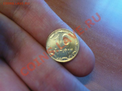 География в монетах)) - DSC00451.JPG