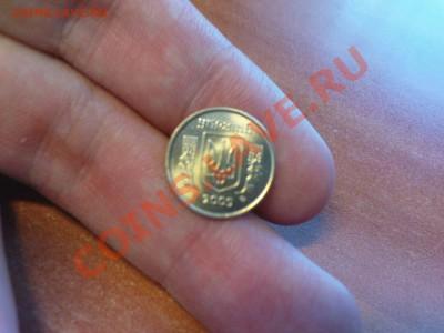 География в монетах)) - DSC00452.JPG