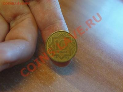 География в монетах)) - DSC00435.JPG