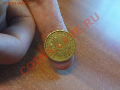 География в монетах)) - DSC00436.JPG