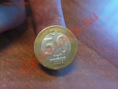 География в монетах)) - DSC00443.JPG