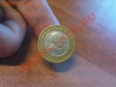 География в монетах)) - DSC00444.JPG