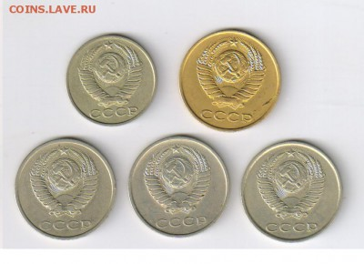 1 копейка 1971-1990гг - 24 монеты до 19.02.2019г 21-00 - 1 БОНУС02
