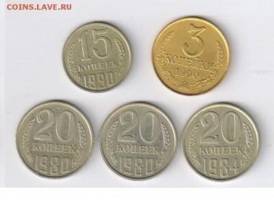 1 копейка 1971-1990гг - 24 монеты до 19.02.2019г 21-00 - 1 БОНУС01
