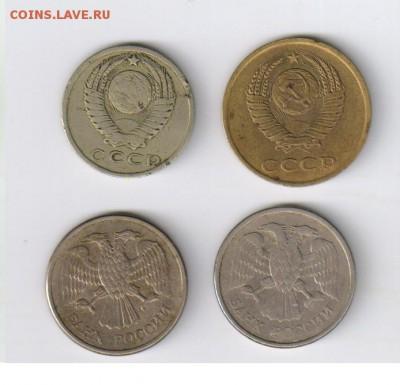1 копейка 1971-1990гг - 24 монеты до 19.02.2019г 21-00 - 1 бонус00