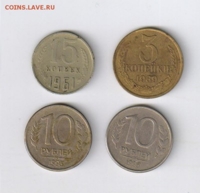 1 копейка 1971-1990гг - 24 монеты до 19.02.2019г 21-00 - 1 ббонус00