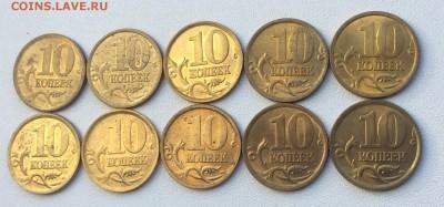 10 копеек 2004 спмд в блеске 10 штук до 20.02 - image
