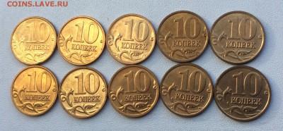 10 копеек 2006 ммд магнит в блеске 10 штук до 20.02 - image