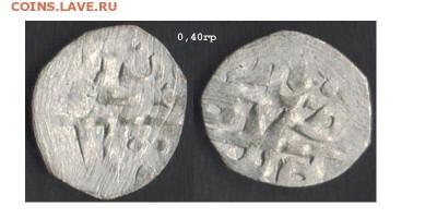 Бешлык Селим-Гирея II, 1743-48гг до 25.02.19 в 22-10 - селимГирей2