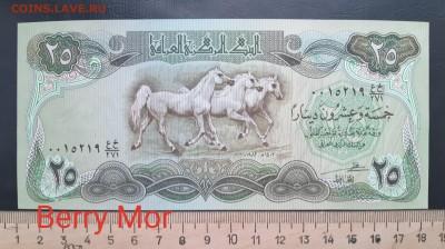ИРАК 25 динар 1990г., ДО 23.02. - Ирак 25 динар 1990г., А.(1)(1)(1)