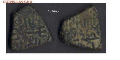 Монгольский Ширван. Тамга Менгу. 1259-67гг до 25.02.19 - тамгаМенгу