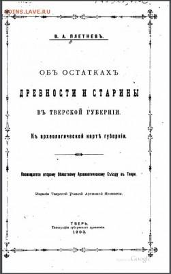Литература по археологии - K5wQpvf8Gh8