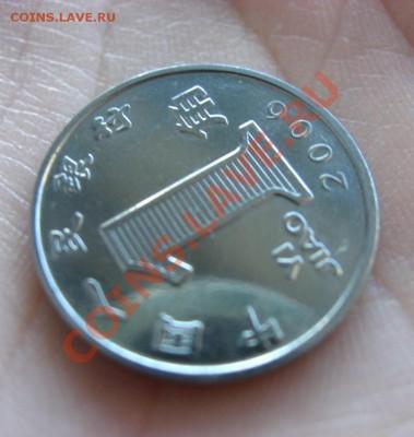 География в монетах)) - IMG_6328
