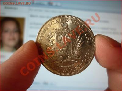 География в монетах)) - 000000б.JPG