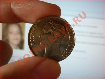 География в монетах)) - 0000бл.JPG