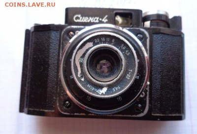 """Фотоаппарат """"Смена 4"""" кофр      до 25.2  в 22-00 мс - DSC08741.JPG"""