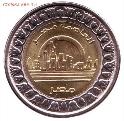 Биметаллические монеты Мира_новинки - Безымянный