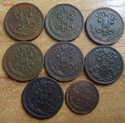 2 копейки 7шт.1897-1914 до 25.02.2019 в 22.00 - DSC03525.JPG