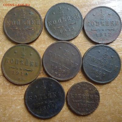 2 копейки 7шт.1897-1914 до 25.02.2019 в 22.00 - DSC03524.JPG