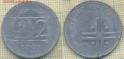 Индия 2 рупии 2005 г., до 25.02.2019 г. 22.00 по Москве - Индия 2 рупии 2005  5272