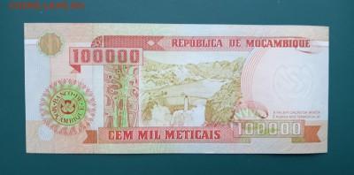 МОЗАМБИК 100000 метикаис 1993г., ДО 24.02. - Мозамбик 100000 метикайс 1993г., В.