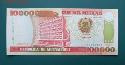 МОЗАМБИК 100000 метикаис 1993г., ДО 24.02. - Мозамбик 100000 метикайс 1993г., А.