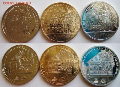 Изображение автомата Калашникова на бонах, монетах, жетонах - Афган.JPG