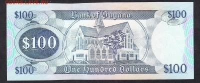 Гвиана 100$ пресс - 87а