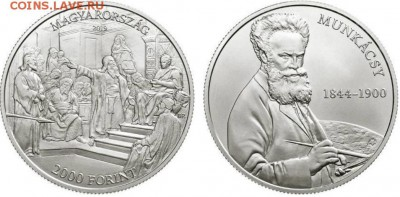 Памятные монеты Венгрии из недрагоценных металлов - Венгрия 2019 3.JPG