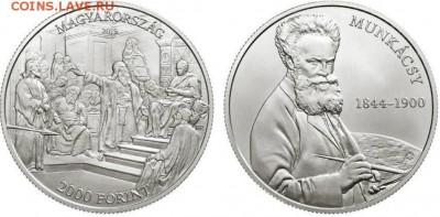 Христианство на монетах и жетонах - Венгрия 2019 3.JPG